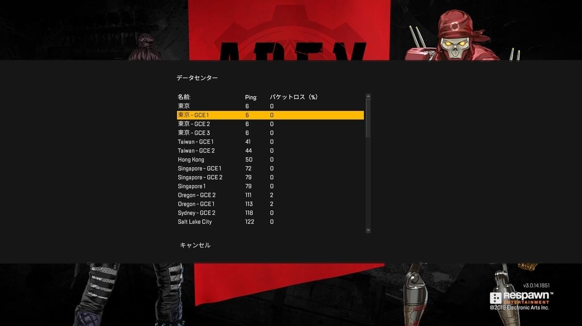 f:id:FPSgamer:20200218210657j:plain