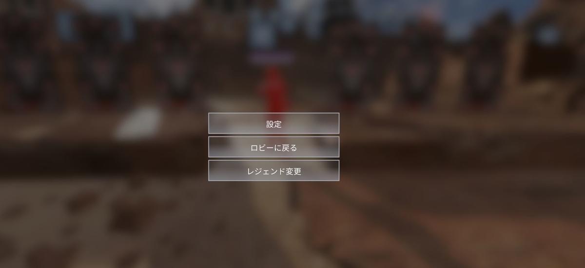 f:id:FPSgamer:20200306110609j:plain