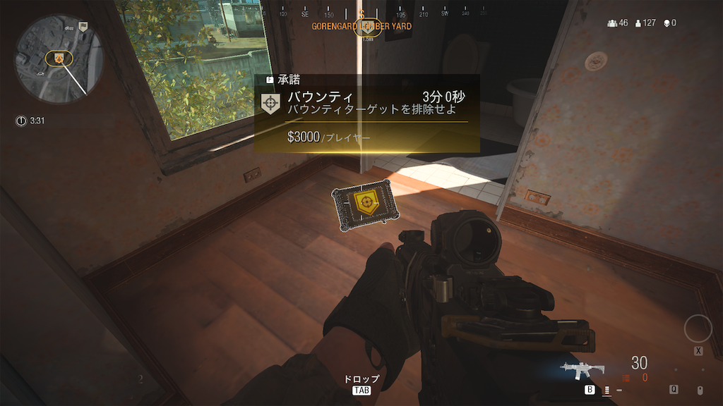 f:id:FPSgamer:20200320072331p:image