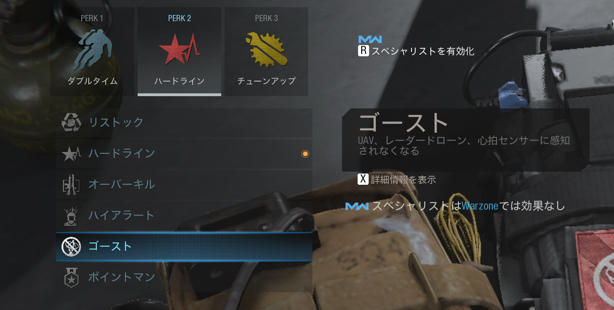 f:id:FPSgamer:20200323120225p:plain