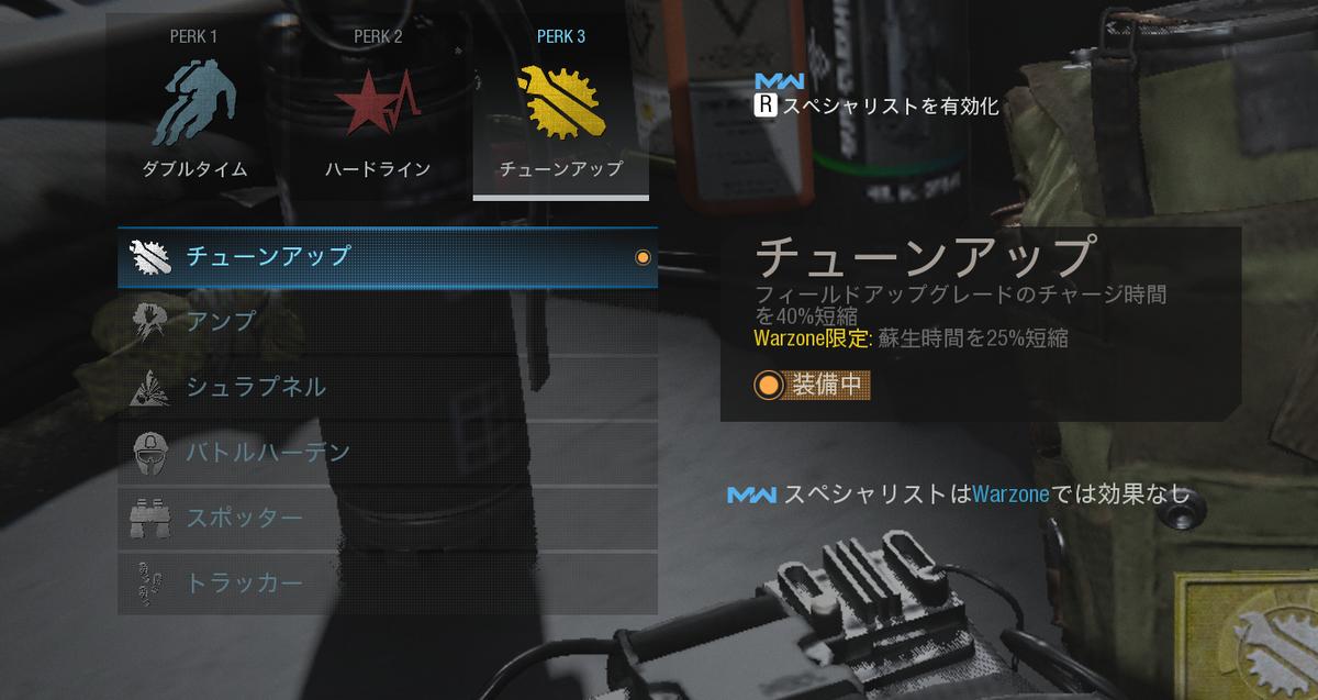 f:id:FPSgamer:20200323120235p:plain