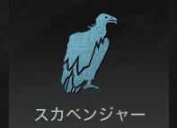 f:id:FPSgamer:20200328141655p:plain