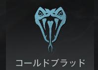 f:id:FPSgamer:20200328141704p:plain
