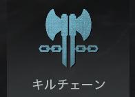 f:id:FPSgamer:20200328141714p:plain