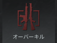 f:id:FPSgamer:20200328143258p:plain