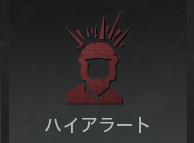 f:id:FPSgamer:20200328143330p:plain