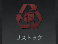 f:id:FPSgamer:20200328143346p:plain
