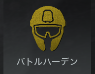 f:id:FPSgamer:20200328155330p:plain