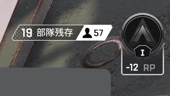 f:id:FPSgamer:20201020102540j:plain
