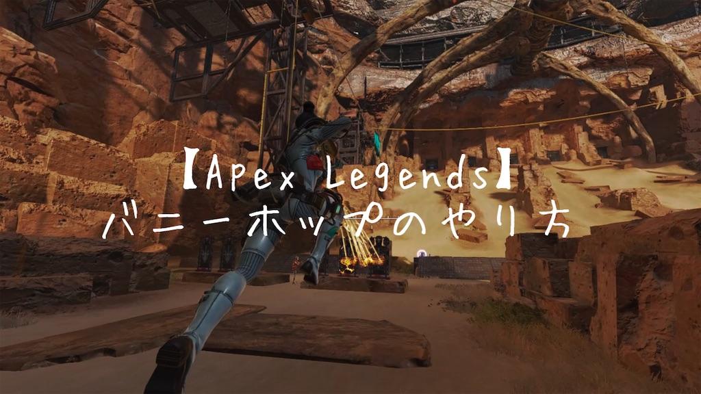 f:id:FPSgamer:20201213034454j:image