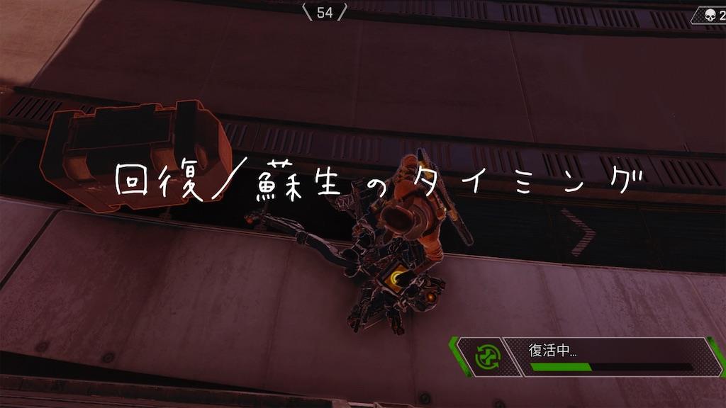 f:id:FPSgamer:20210101130651j:image