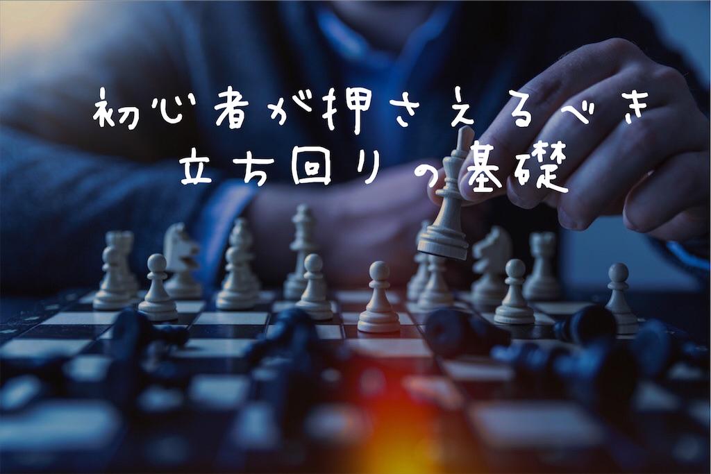 f:id:FPSgamer:20210107155558j:image