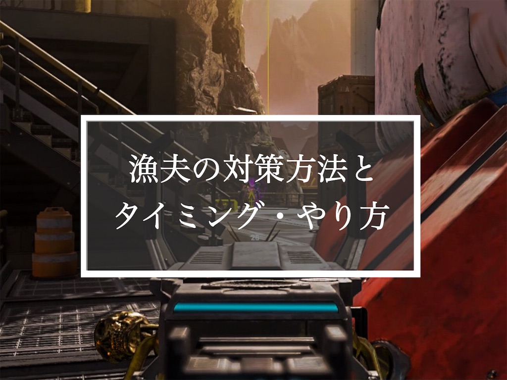 f:id:FPSgamer:20210402023754j:image