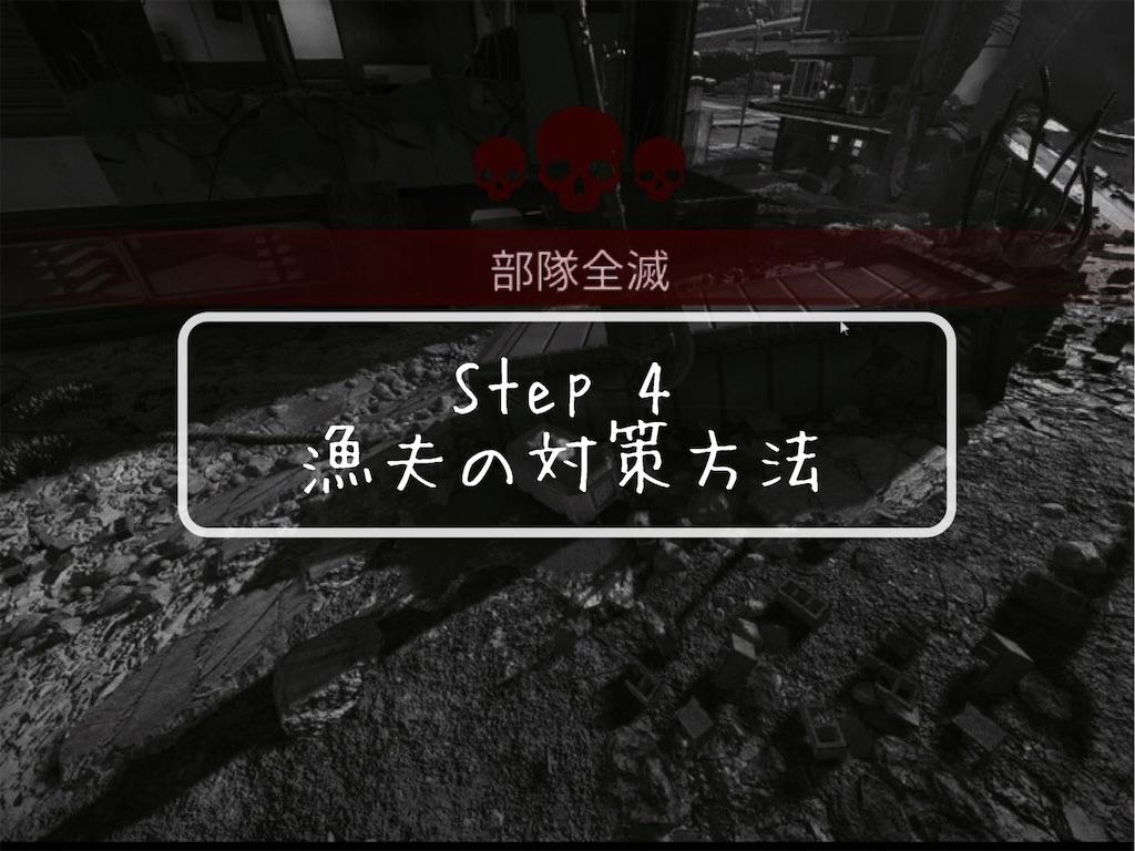 f:id:FPSgamer:20210404105256j:image