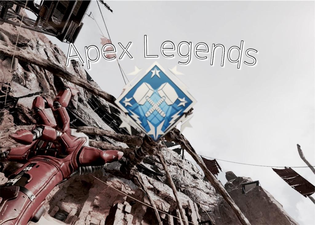 f:id:FPSgamer:20210430051751j:image