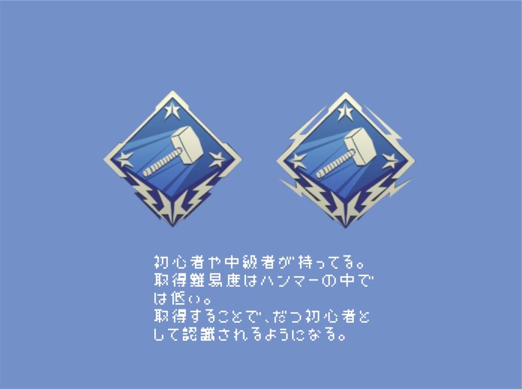 f:id:FPSgamer:20210505035915j:image