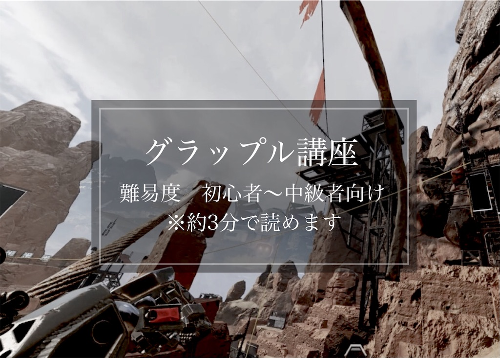 f:id:FPSgamer:20211012155940j:image