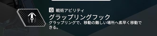 f:id:FPSgamer:20211019092106p:plain