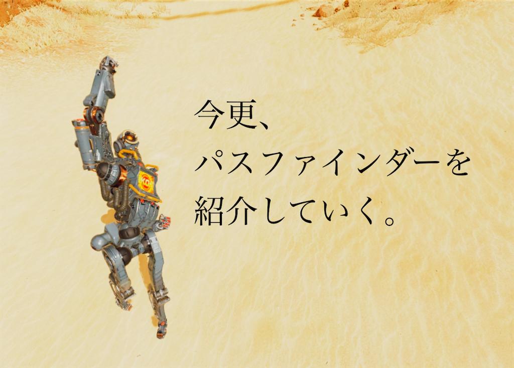 f:id:FPSgamer:20211019124120p:image