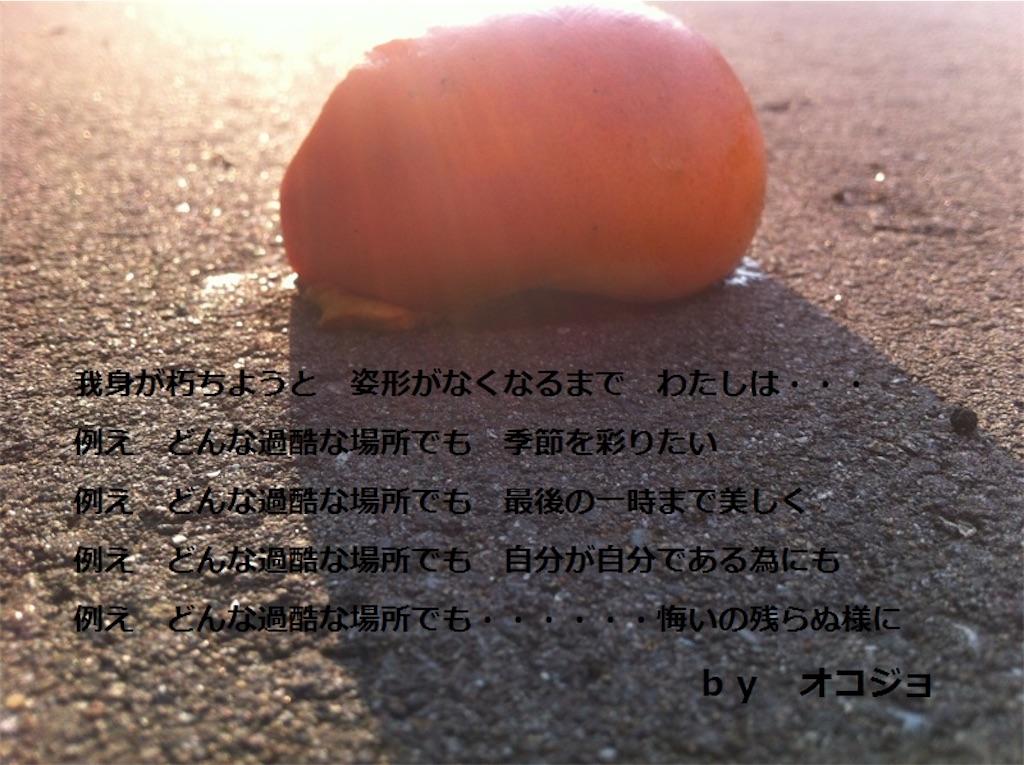 f:id:FREEAGENT:20210919173500j:image