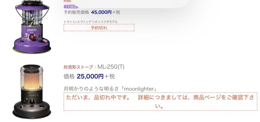 f:id:FST2:20201119183632j:plain