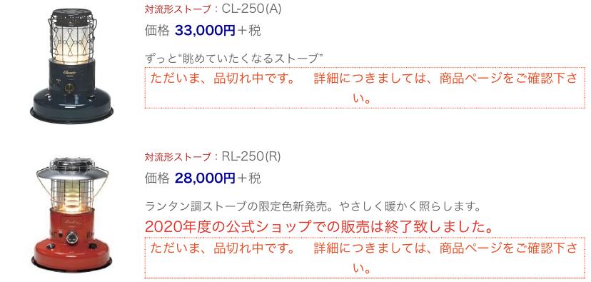 f:id:FST2:20201119183657j:plain