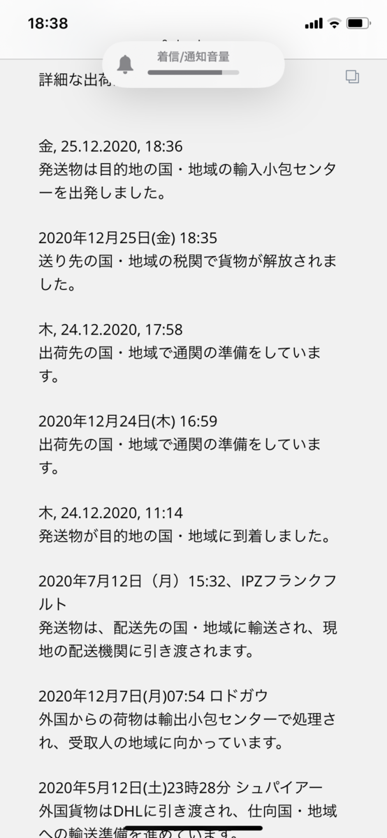 f:id:FST2:20201225185051p:plain