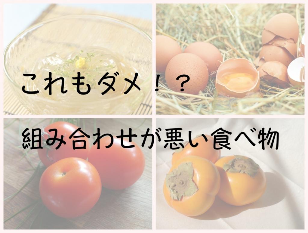 https://cdn-ak.f.st-hatena.com/images/fotolife/F/FULOG/20160810/20160810155453.jpg