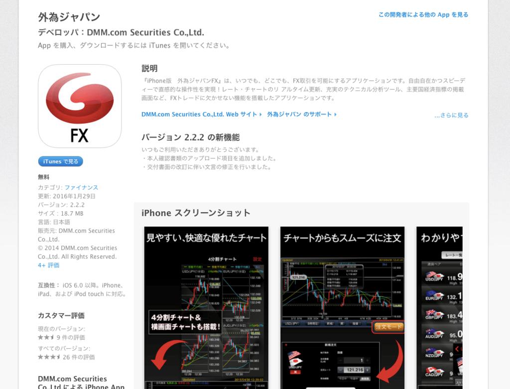 f:id:FX-Trader-Takayuki:20170524085633p:plain