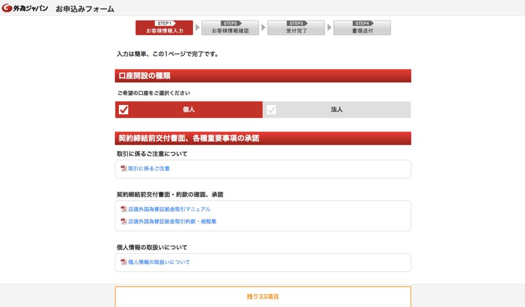 f:id:FX-Trader-Takayuki:20170524090321p:plain