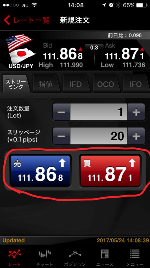 f:id:FX-Trader-Takayuki:20170525114553p:plain
