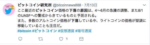 f:id:FX-Trader-Takayuki:20170822122223p:plain