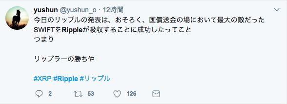 f:id:FX-Trader-Takayuki:20170825131008p:plain