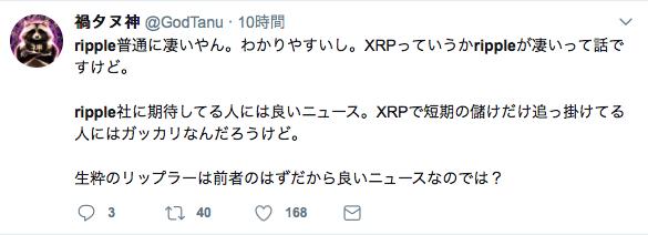 f:id:FX-Trader-Takayuki:20170825131026p:plain