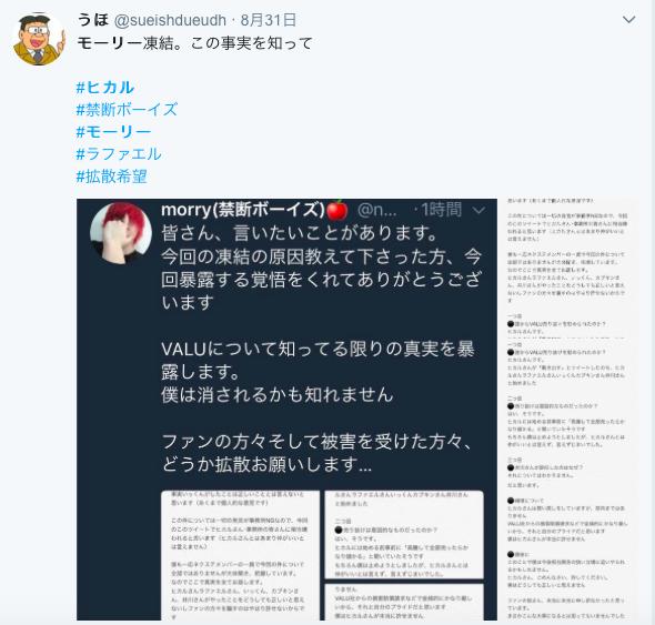 f:id:FX-Trader-Takayuki:20170903184010p:plain