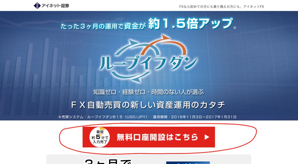 f:id:FX-Trader-Takayuki:20170912210551p:plain