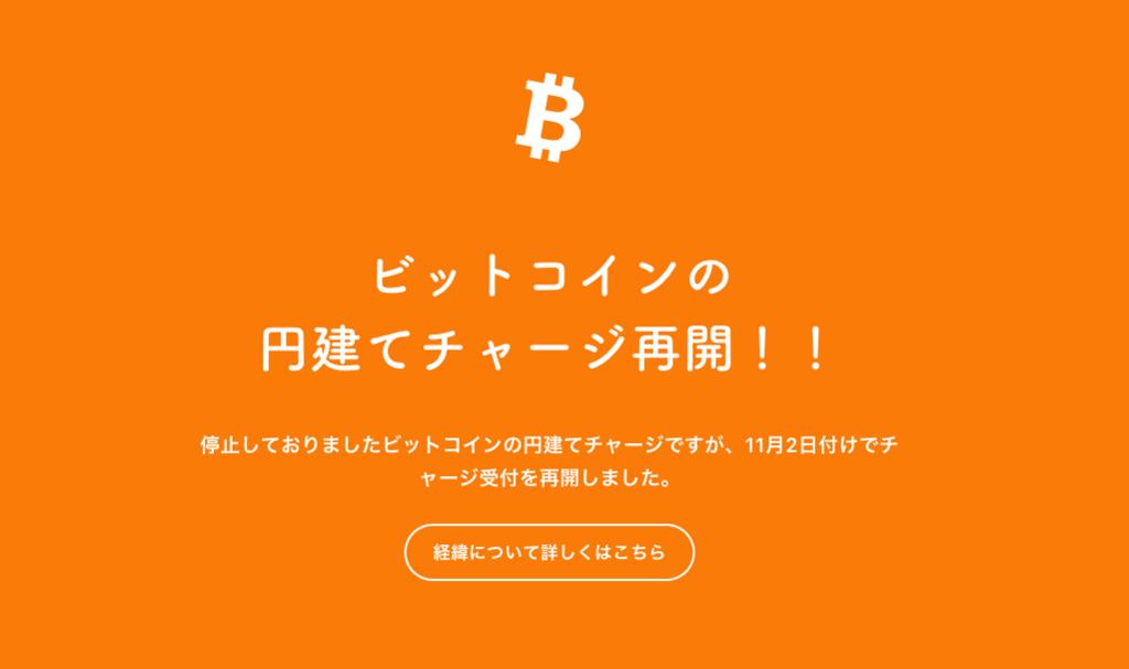 f:id:FX-Trader-Takayuki:20180804092026p:plain
