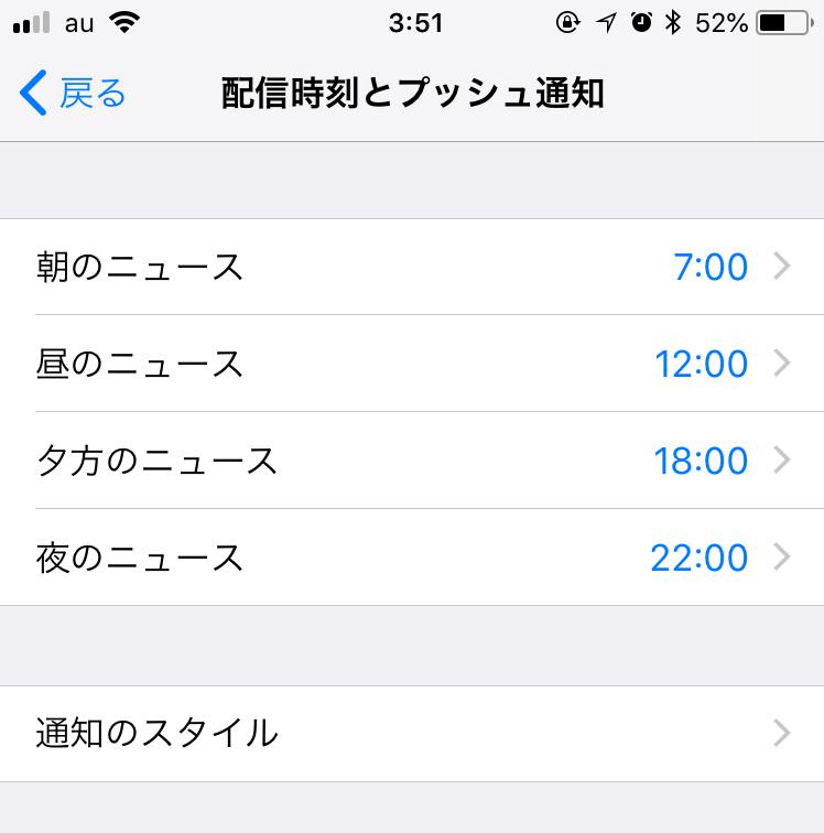 f:id:FX-Trader-Takayuki:20180920050347p:plain