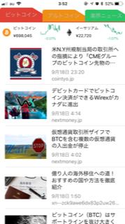 f:id:FX-Trader-Takayuki:20180920050454p:plain
