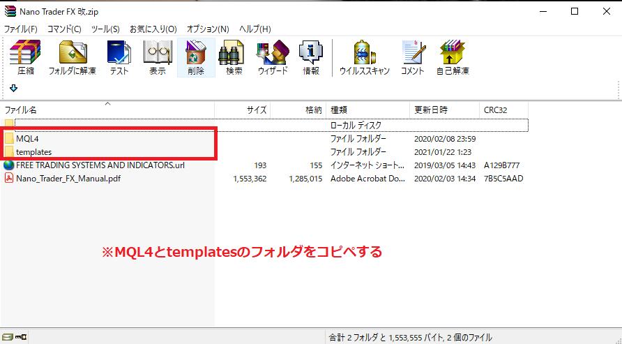 f:id:FXNUKE:20210205142532p:plain