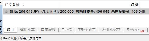 f:id:FXNUKE:20210206022440p:plain