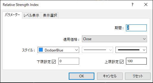 f:id:FXNUKE:20210208011111p:plain