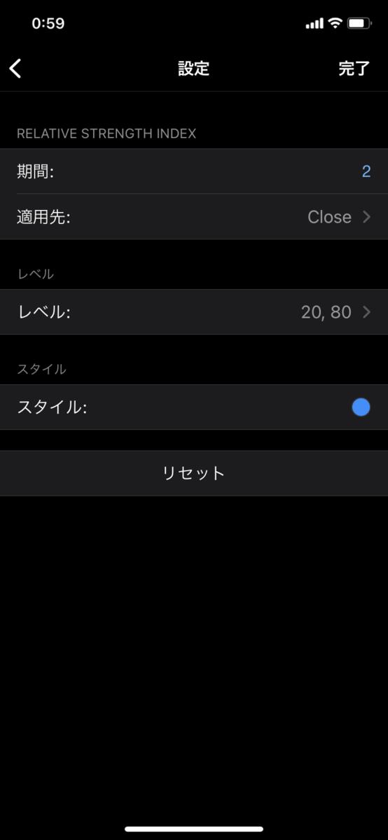 f:id:FXNUKE:20210208125219p:plain