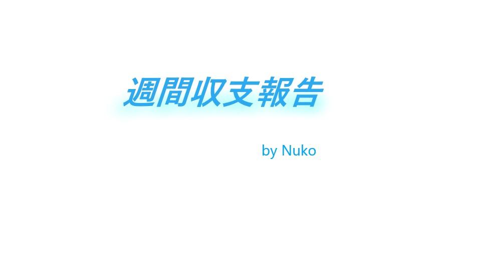 f:id:FX_Nuko:20190216205149j:plain