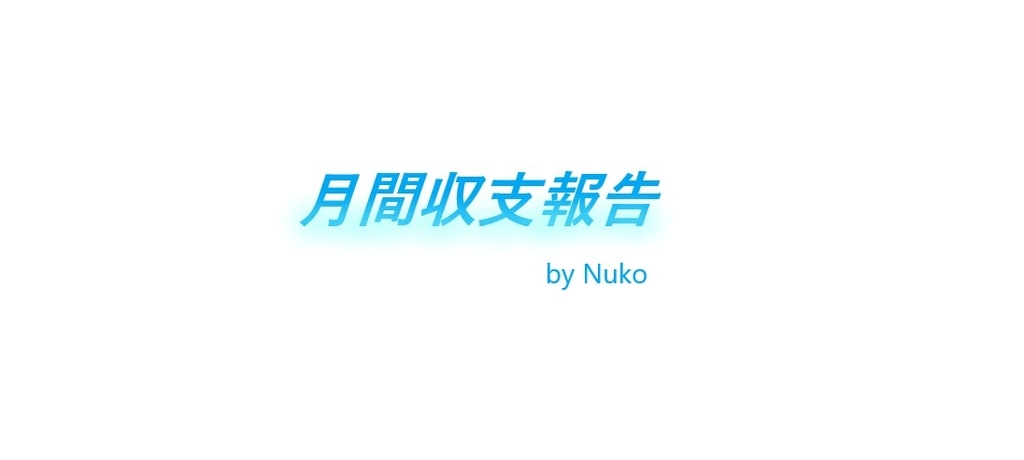 f:id:FX_Nuko:20190302084638j:plain