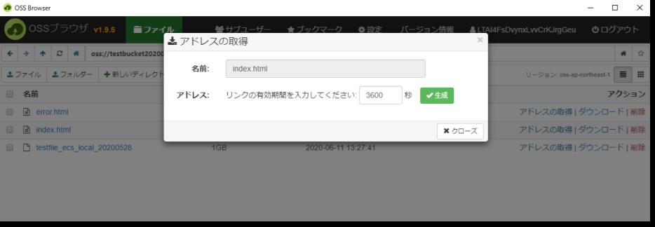 f:id:FY0323:20200616101816p:plain