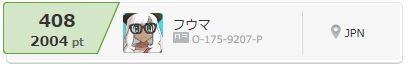 f:id:F_Hakuyuki_Zangoose:20190402210844j:plain