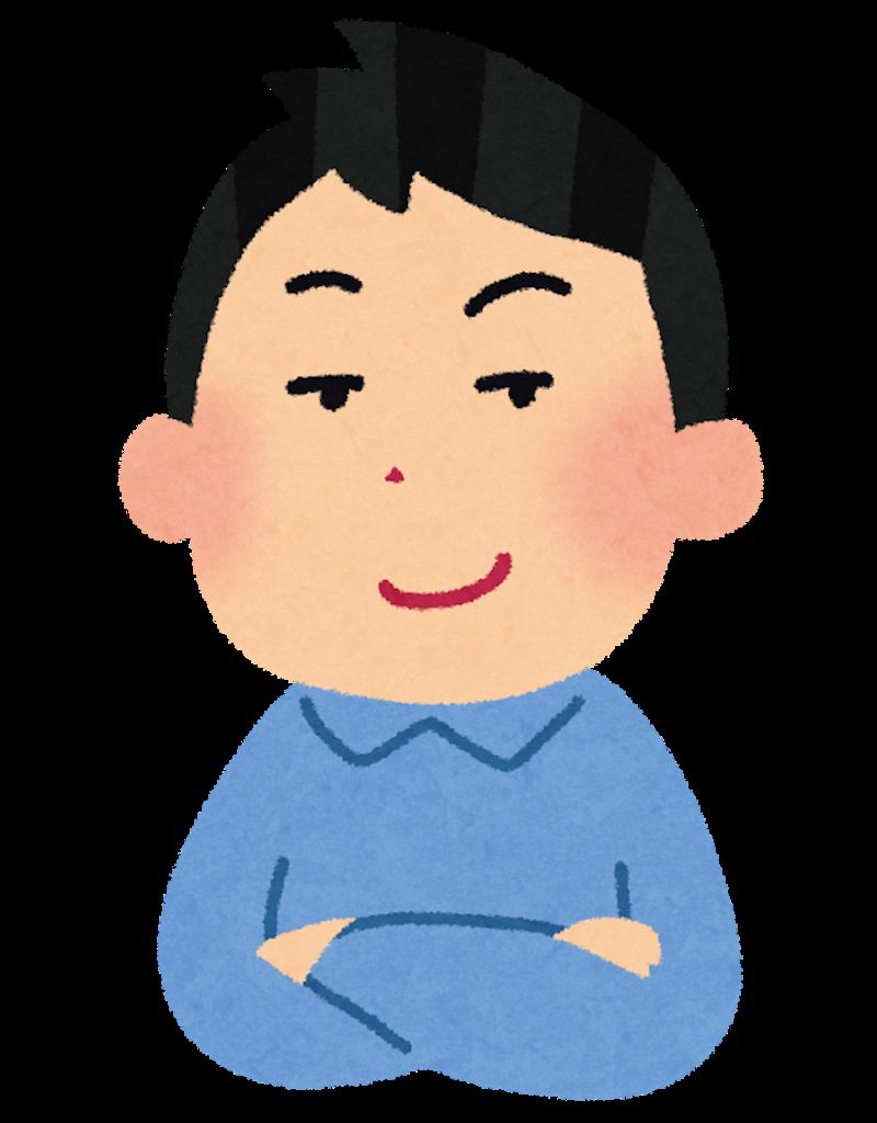 f:id:F_landaigakusei:20190407161137p:image