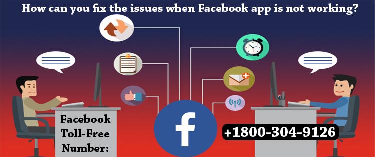 f:id:Facebookhelpnumber:20190124154516j:plain