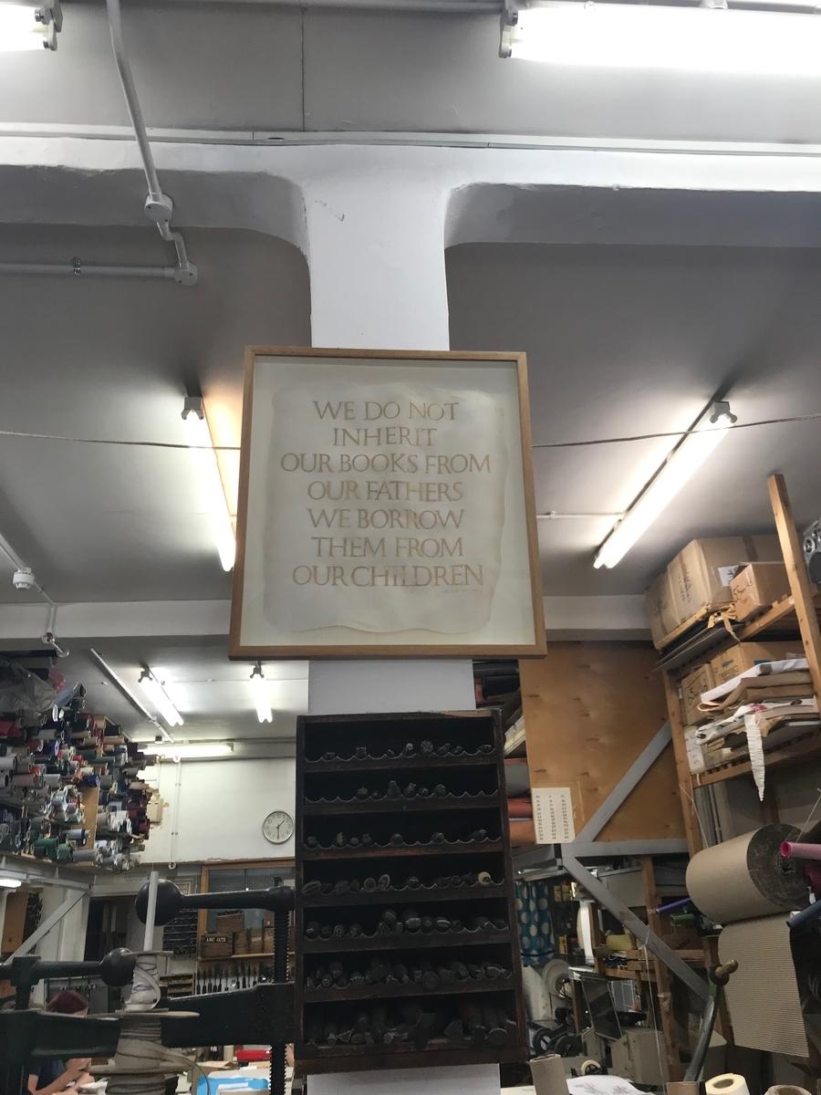 f:id:Factory4F:20191113164140j:plain
